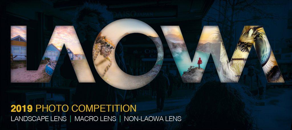 2019 Laowa Photo Contest