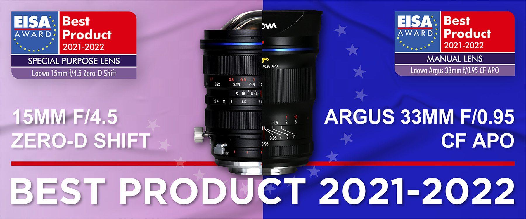 EISA 2021-Best Product-Laowa Lens